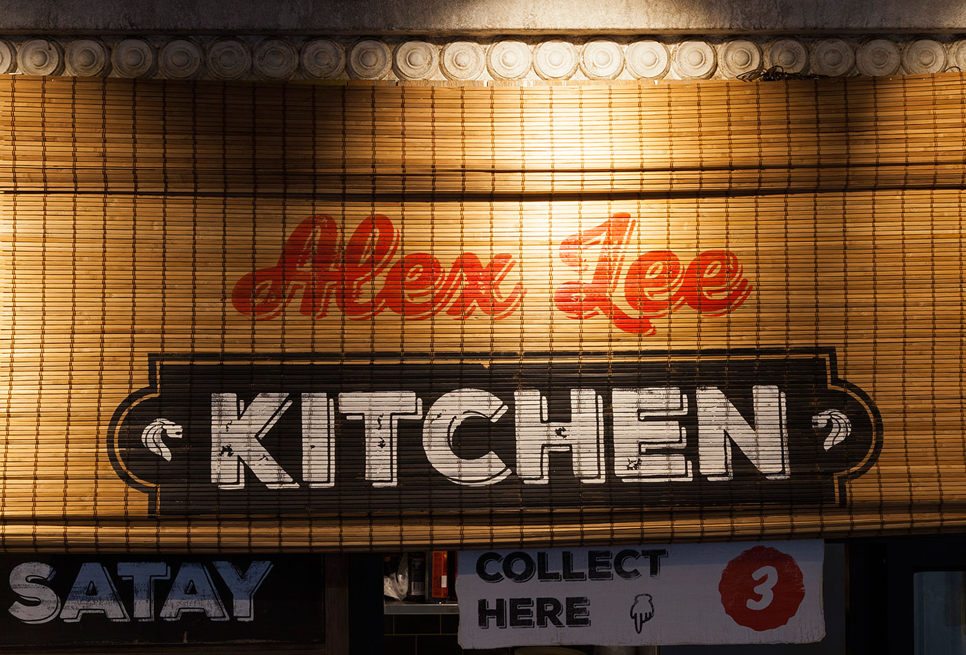 Alex Lee Kitchen, Spice Alley