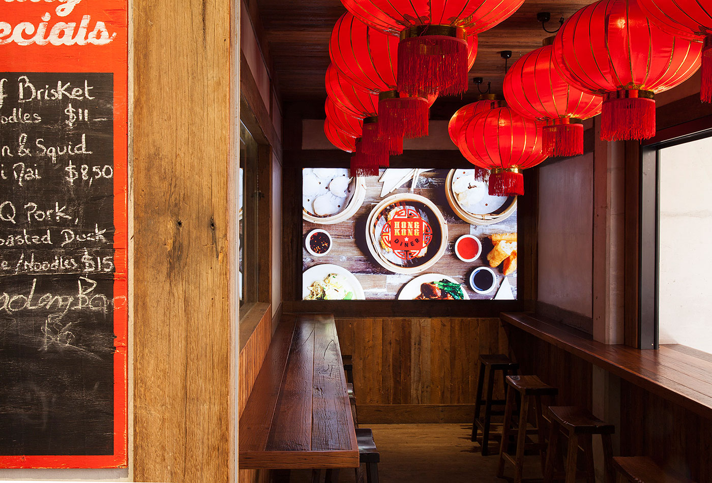 Hong Kong Diner, Spice Alley