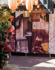 KYO-TO, Spice Alley